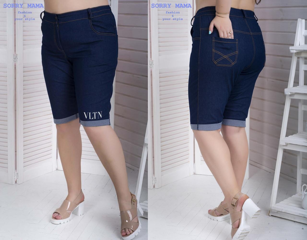 Женские джинсовые шорты в больших размерах 10ba1671