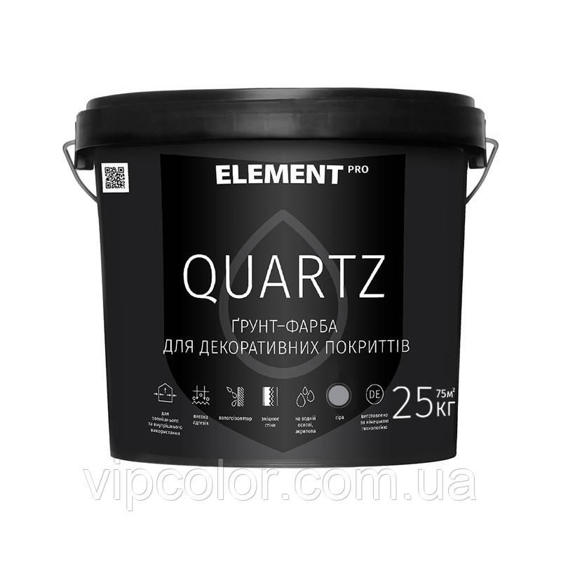 ELEMENT PRO QUARTZ, Серая 25 кг Грунт-краска для штукатурок