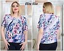 Принтованная летняя блуза в больших размерах 6ba1684, фото 2