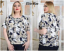 Принтованная летняя блуза в больших размерах 6ba1684, фото 4