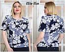 Принтованная летняя блуза в больших размерах 6ba1684, фото 5