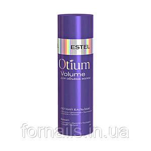 Estel Otium Shape-бальзам для объема волос, 200 мл