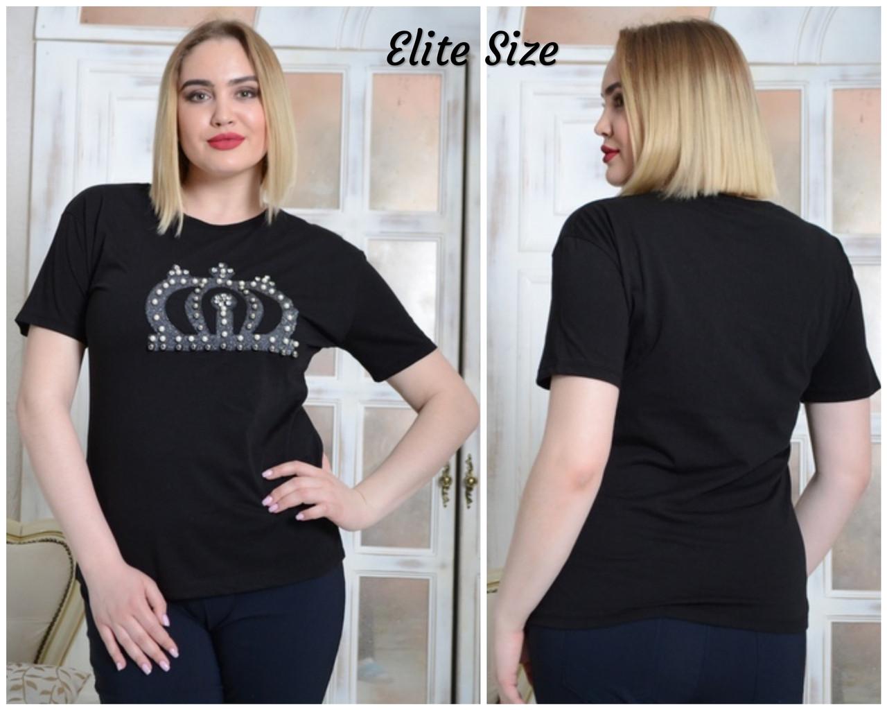 Женская летняя футболка в больших размерах с рисунком 6ba1686