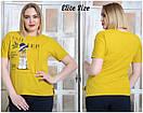 Прямая женская летняя футболка в больших размерах 6ba1687, фото 2