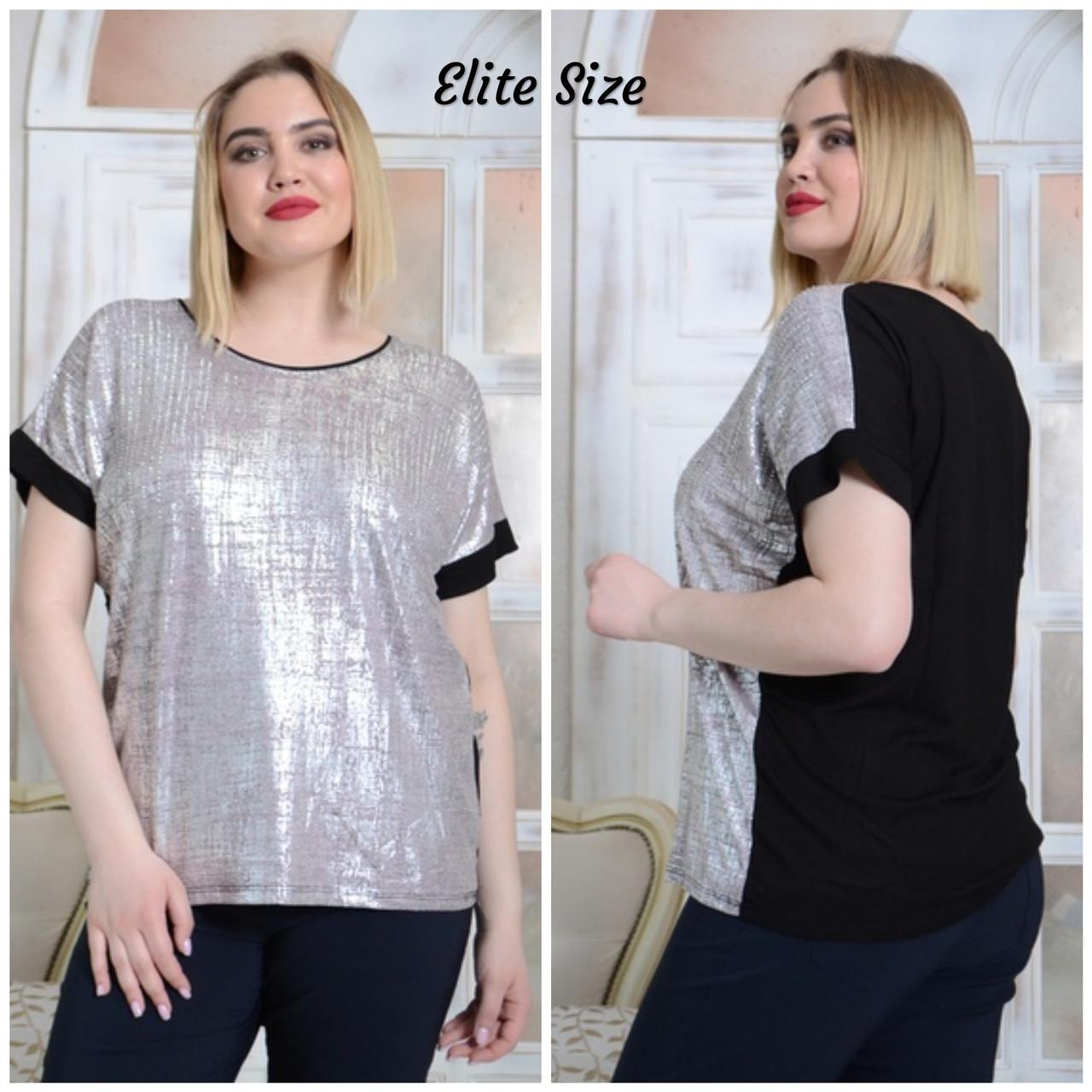 Свободная женская футболка с напылением в больших размерах 6ba1690