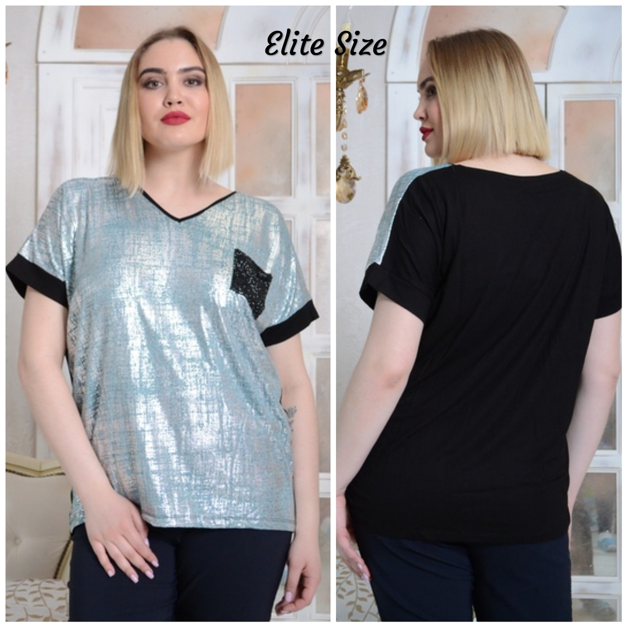 Женская прямая летняя футболка с напылением в больших размерах 6ba1691