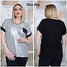 Женская прямая летняя футболка с напылением в больших размерах 6ba1691, фото 2