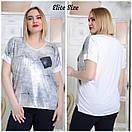 Женская прямая летняя футболка с напылением в больших размерах 6ba1691, фото 3
