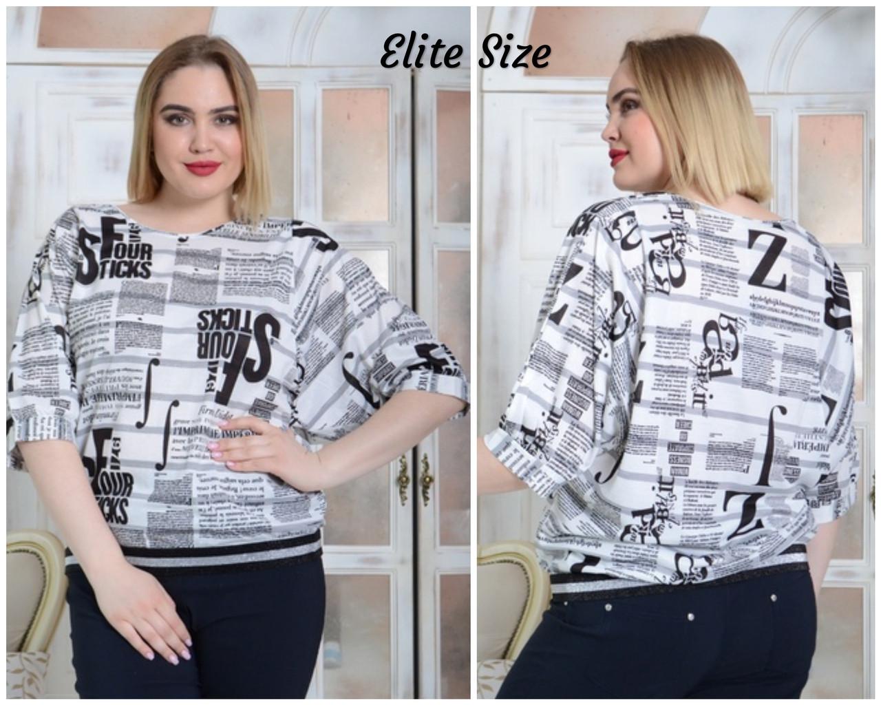 Принтованная летняя женская футболка в больших размерах 6ba1692