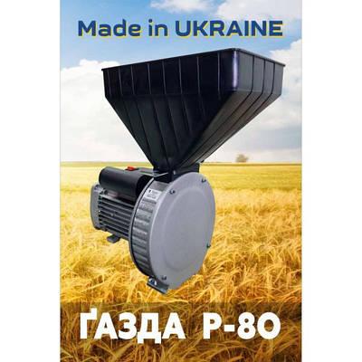 Зернодробилка роторная 2,2 кВт. для зерна и кукурузы ГАЗДА Р-80
