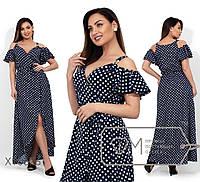 7fe092f9038 Длинное летнее платье в горошек в больших размерах с разрезами на плечах  1ba1698