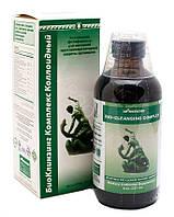 Био-Клинзинг Комплекс коллоидный США Ad Medicine (самая эффективная противопаразитарная формула, очистка)