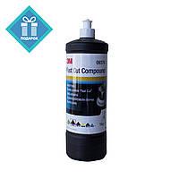 Абразивная полировальная паста 3М (3m) 09374 №1 Fast Cut Compound