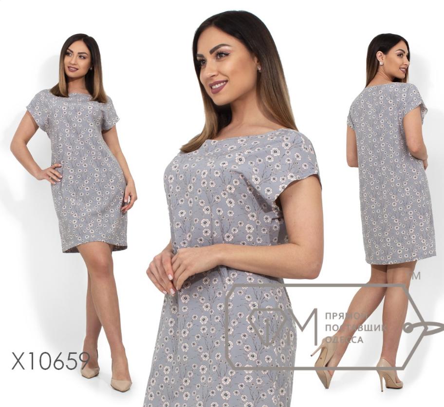 a7cc6011dfe Летнее платье большого размера р. 48