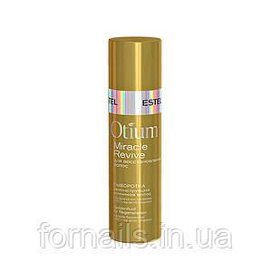 """Estel Otium Miracle сыворотка """"реконструкция кончиков"""" для восстановления волос, 100 мл"""