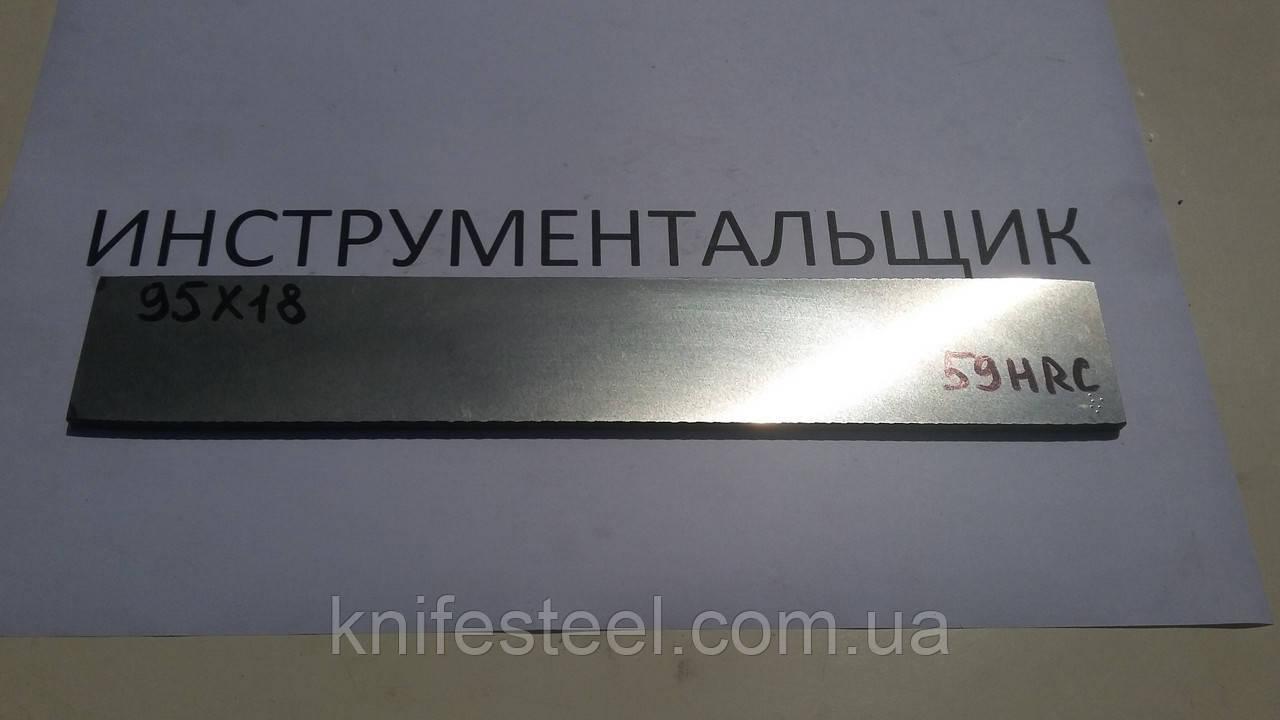 Заготовка для ножа сталь 95Х18 240-250х36-41х3,4-3,5 мм термообработка (59 HRC) шлифовка