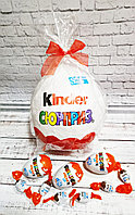 Большой Киндер Сюрприз подарочная упаковка с наполнением