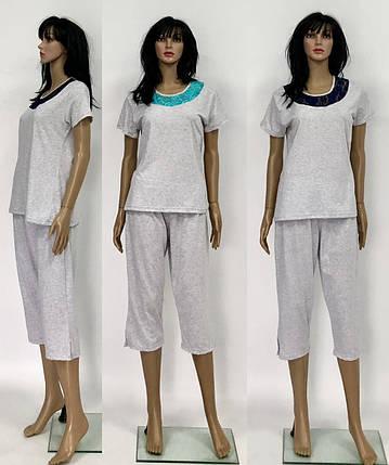 Пижама женская с гипюром , фото 2