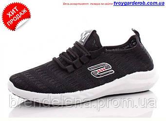 Стильные мужские кроссовки р 40-43 (код 7522-00)