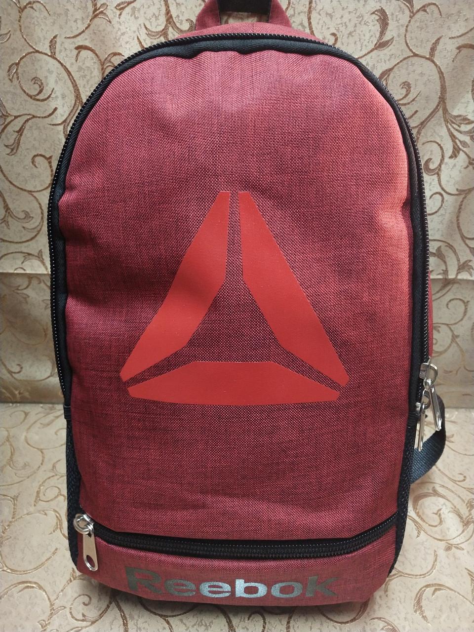 (44*30-большое)Рюкзак спортивный reebok Мессенджер спорт городской стильный Школьный рюкзак только опт