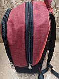 (44*30-большое)Рюкзак спортивный reebok Мессенджер спорт городской стильный Школьный рюкзак только опт, фото 3
