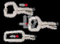Захват пинцы с фиксатором 467мм (дугообразные переменные)  (блистер)