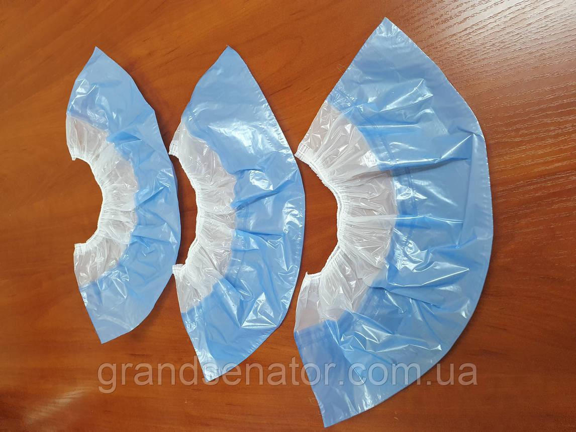 Бахилы 5г - 0.233 грн / 1 шт, фото 2
