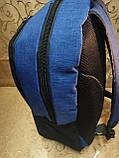 (44*30-большое)Рюкзак спортивный fila Мессенджер спорт городской стильный Школьный рюкзак только опт, фото 3