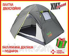 Палатка туристическая двухместная Green Camp 1001 серая