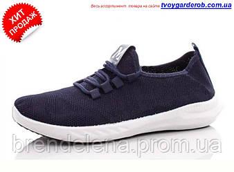 Стильные  мужские кроссовки р 40-44 (код 7523-00)