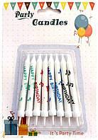 Набір Свічки для торта НОТКИ HAPPY BIRTHDAY (8 штук)