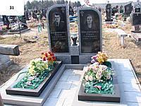 Подвійний пам'ятник із покостівського граніту на могилу