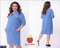 Платье AY-8756 (50-52, 54-56)
