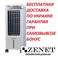 Климатический комплекс ZET-471 ( Мобильный охладитель)