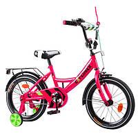 """Велосипед 2-х колісний EXPLORER 16"""" T-216110 (1шт) crimson з дзвінком, та ручним гальмом, в кор."""