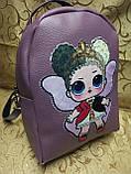 Женский рюкзак искусств кожа love moschino качество городской стильный Популярный только опт, фото 2