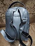 Женский рюкзак искусств кожа love moschino качество городской стильный Популярный только опт, фото 4
