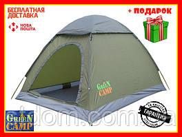 Палатка двухместная туристическая Green Camp 1503