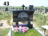 Подвійний пам'ятник хрест із граніту на кладовище