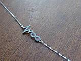 Браслет серебряный Love, фото 5