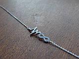 Браслет серебряный Love, фото 7