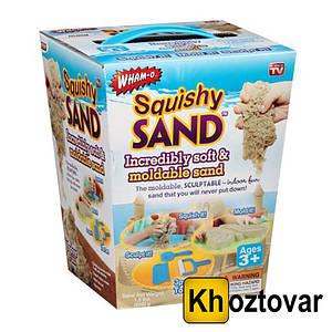 Кінетичний пісок Squishy Sand
