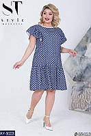 Платье AY-9003 (48, 50, 52, 54)