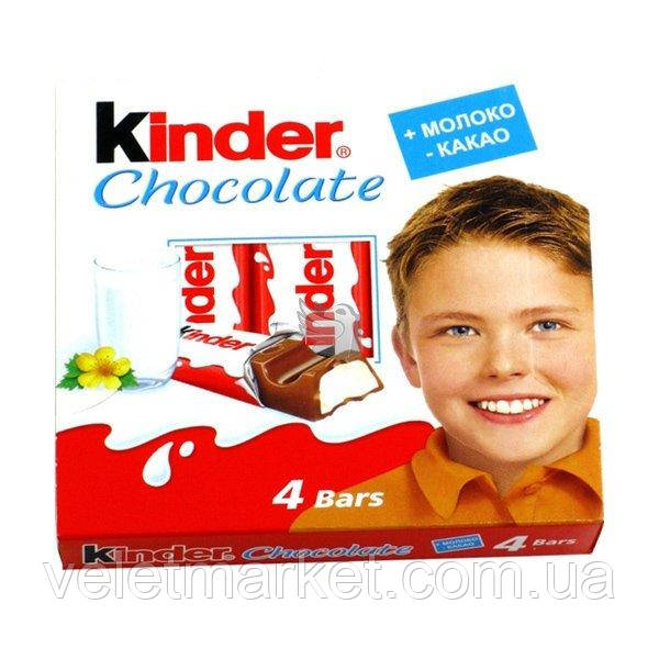 Шоколад Kinder Chocolate 50 г