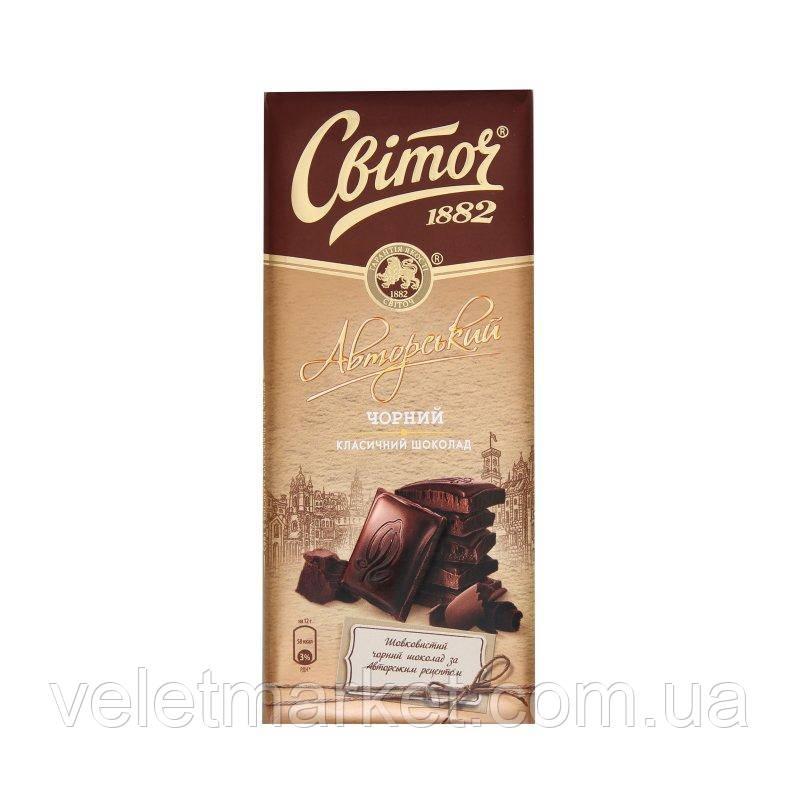 Шоколад Свиточ Авторский черный классический 85 г