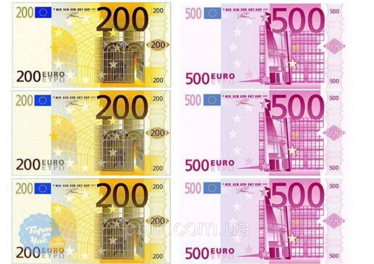 """Вафельная картинка деньги """"Евро 5"""""""