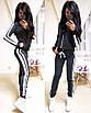 Женский спортивный костюм с лампасами и молнией на кофте 74rt640, фото 2