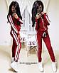 Женский спортивный костюм с лампасами и молнией на кофте 74rt640, фото 6