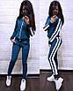 Женский спортивный костюм с лампасами и молнией на кофте 74rt640, фото 9