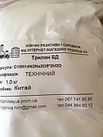 Трилон БД-2-водная, Трилон Б-4водная -натриевая соль этилендиаминтетрауксусной кислоты, ЭДТА от 1 кг